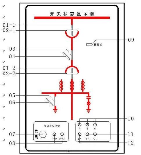 电路 电路图 电子 原理图 486_535